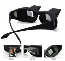 Amazing Lazy Glasses Creative Periscope Horizontal Reading TV Sit View Glasses On Bed Lie Down Bed Creative High-definition(China (Mainland))