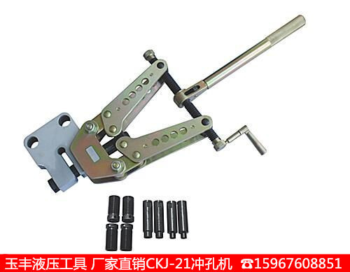 Angle Drill Machine Angle Drilling Machine