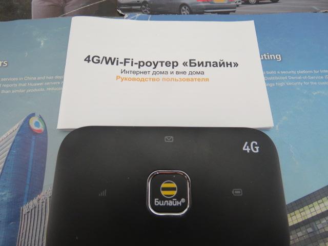 HUAWEI E5573 4G LTE 3G Cat-4 Mobile WiFi Wireless Hotspot Router Modem UNLOCKED<br><br>Aliexpress