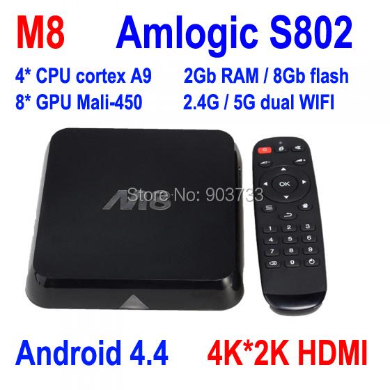 Телеприставка OEM 5pcs/m8 Amlogic S802 4.4 /2g /8G Mali450 GPU 4K HDMI XBMC 2.4 G/5 g WiFi телеприставка vsmart m8 amlogic s802 2 8 2ghz 4k android ota hdmi bluetooth 4 0