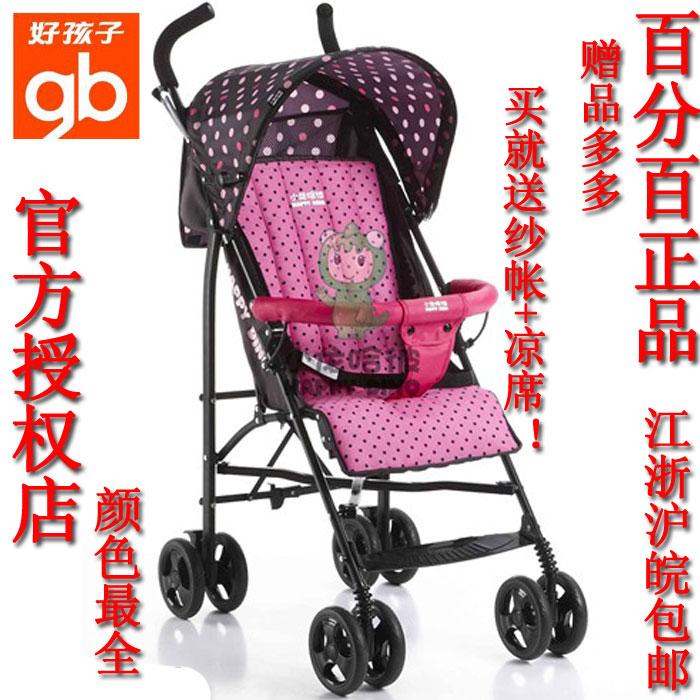 Hananel GOODBABY dharmakara ld399h-j417 crong light folding bb baby stroller umbrellas car(China (Mainland))