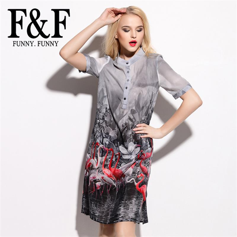 Brief Animal Fashion Print Floral Patchwork Buttons Ladies Dress 2016 Summer Style Turn Down Collar Causal Dress FunnyFunny