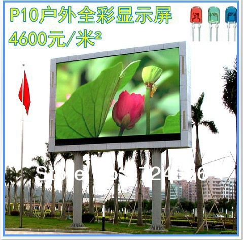 alibaba express hot product giant P10/P12/P16/P20/P25 commercial big waterproof p20 outdoor led tv advertising screen billboard(China (Mainland))