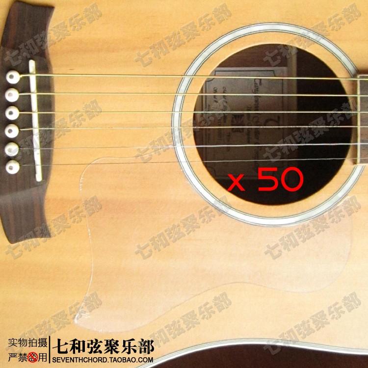 50 Pcs Transparent Clear Guitar Pickguard Pick Guard Anti-scratch Plate for Folk Acoustic Guitar (TM-NX-50)(China (Mainland))