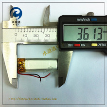 3.7 В литий-полимерная батарея 041235 401235 150 мАч камера самописец Bluetooth батарея