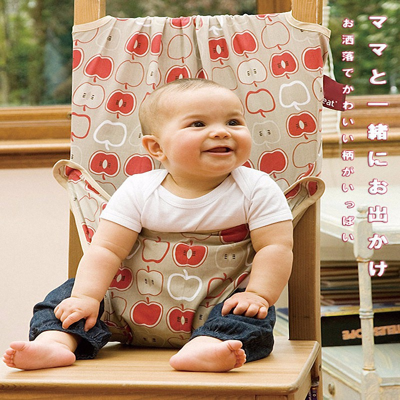 Baby Seat Cover (2)
