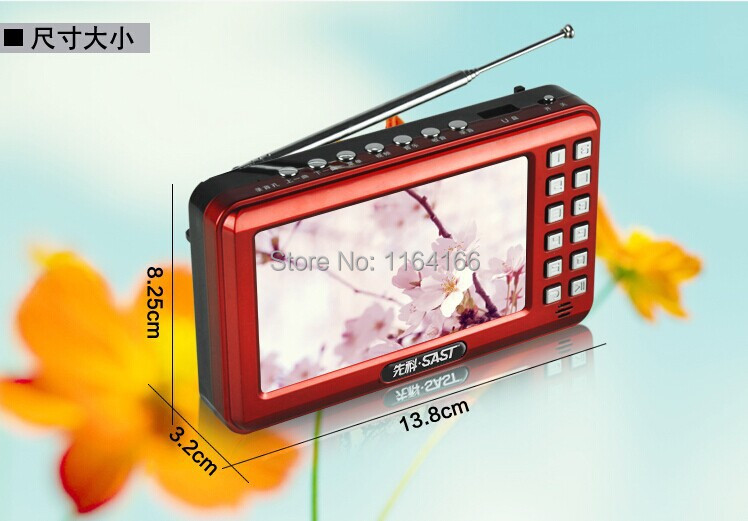 Free shipping 4.3inch SAST MP5 player portable megaphone video playing high power amplifier belt screen multifunctional radio(China (Mainland))