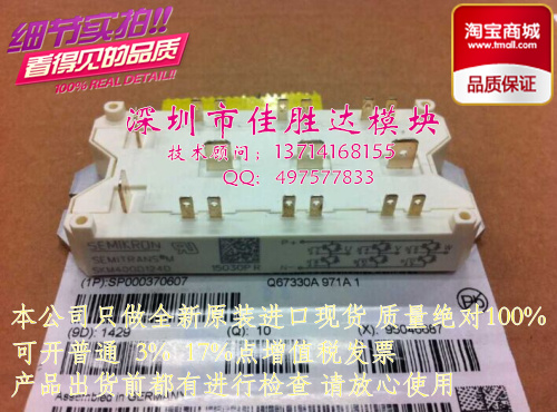 New import SKM40GD124D SKM22GD124D SKM22GD123D SKM40GD123D<br><br>Aliexpress