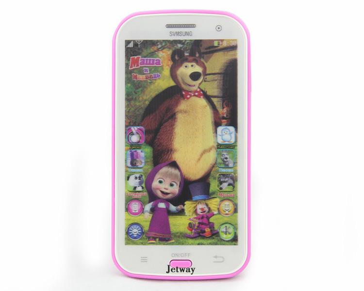 Talking Masha and Bear Learning & education Russian Language Baby Mobilephone Electronic kid's Toys phone No Original Box(China (Mainland))