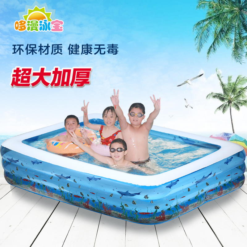 Baby child adult swimming pool ocean ball pool baby super large inflatable bathtub(China (Mainland))