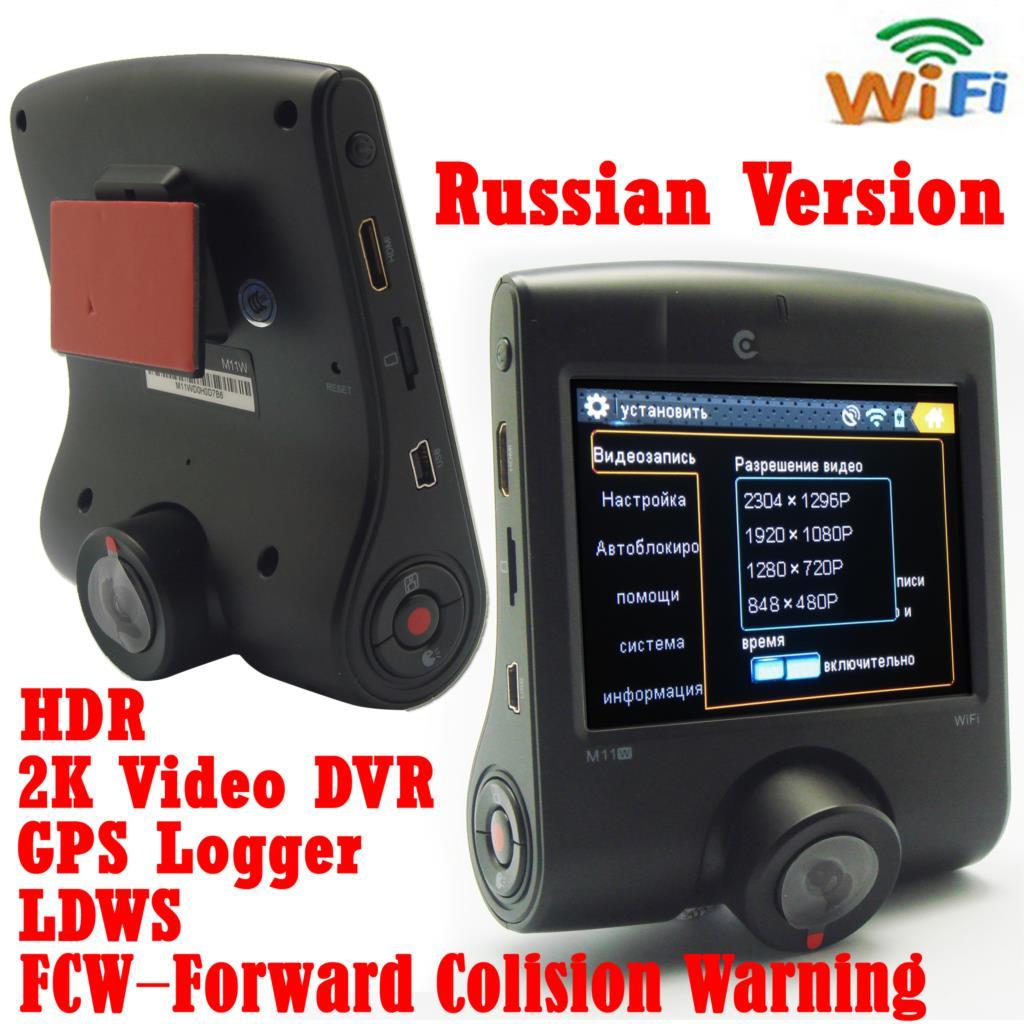 3.5' Touch LCD H.264 2K 1296P HDR LDWS FCW Car Video Camera DVR Ambarella A7LA55 Chip GPS WiFi G-Sensor Dashboard Camera M11W
