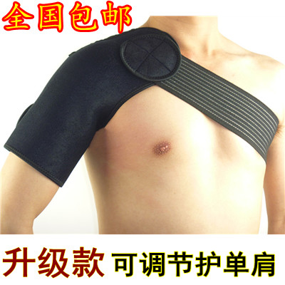 754 adjustable sports basketball one shoulder badminton tennis ball volleyball shoulder pad(China (Mainland))
