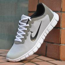 2016 New Brand High Quality Leisure Fashion Men Shoes Breathable Light Shoes Mesh Luxury Comfort Men Women Casual Shoes