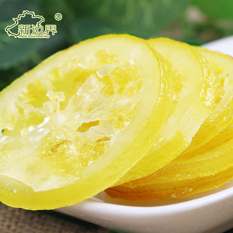 Snacks dried fruit in particular lectra crystal dried lemon delicious free shipping