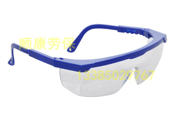 Labor supplies blindages protective glasses protective glasses goggles blindages glasses<br><br>Aliexpress