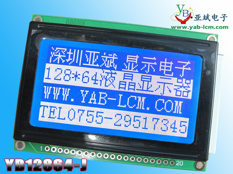 free shipping(2 pieces/lot) 128x64dots,12864 LCD display module ,KS0108, 5V , Blue screen,YB12864J(China (Mainland))