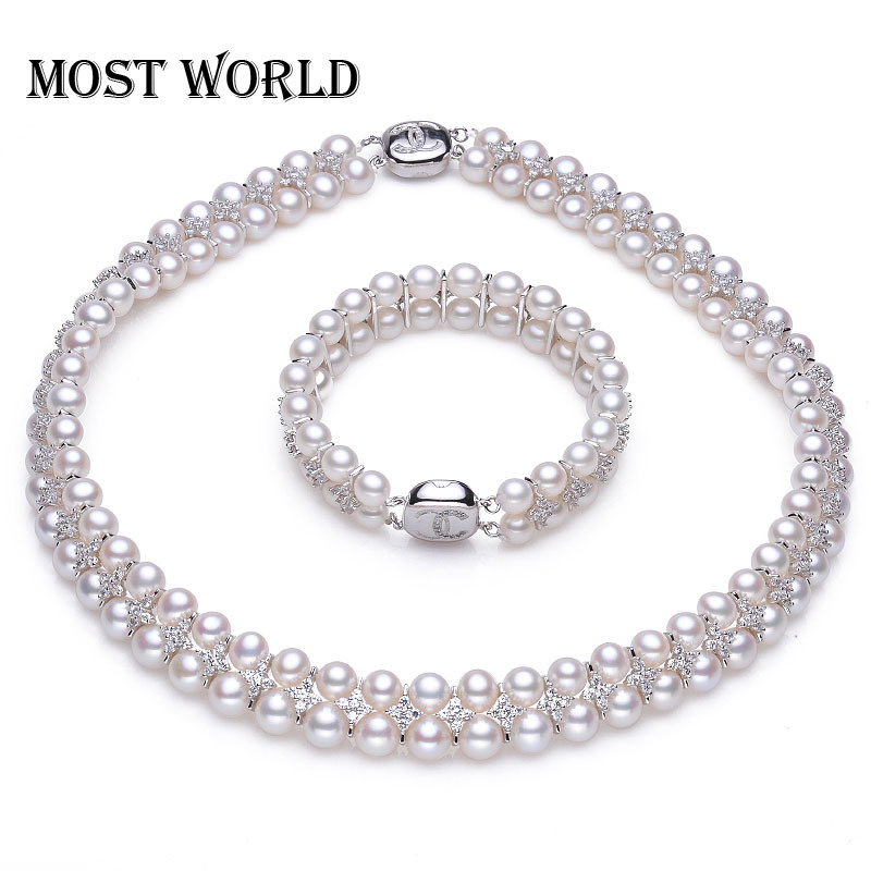 MOST WORLD 7/8 Necklace2 11.11 Dealpearl MWF088 статуэтка африканка 7 8 32см 1096506
