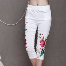 Large Size Vines Pattern Embroidery Black And White Casual Calf Length Pant Summer Fashion New Women Vintage (China (Mainland))