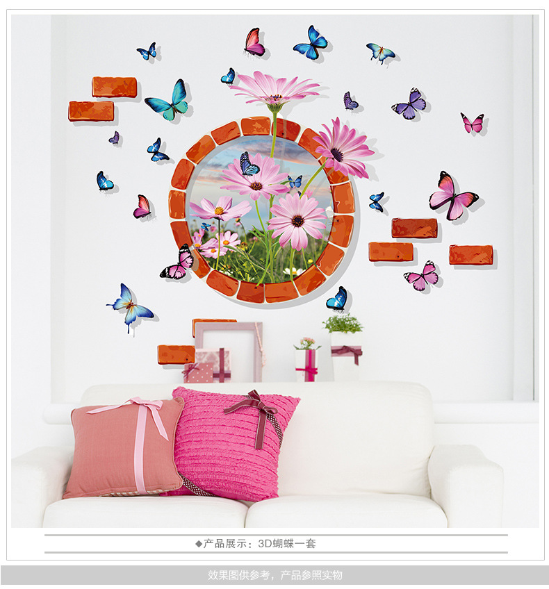 1pcs Flower wall sticker home decoration Decals Wallpaper Window Bedroom Baby Children Kid House Ornament/ coffee shop(China (Mainland))