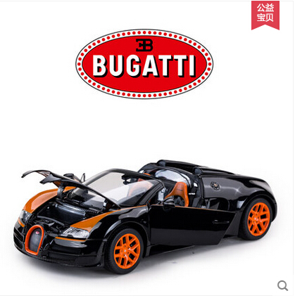 bugatti veyron hot wheels price hotwheels 2010 hot wheels. Black Bedroom Furniture Sets. Home Design Ideas