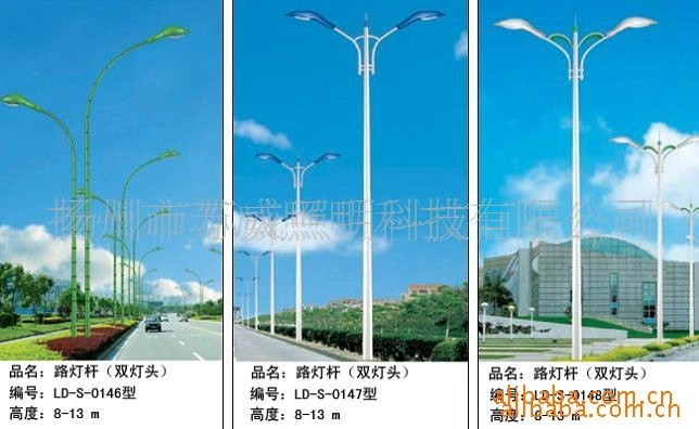 Solvay lamp solar street lighting street lighting poles manufacturers(China (Mainland))