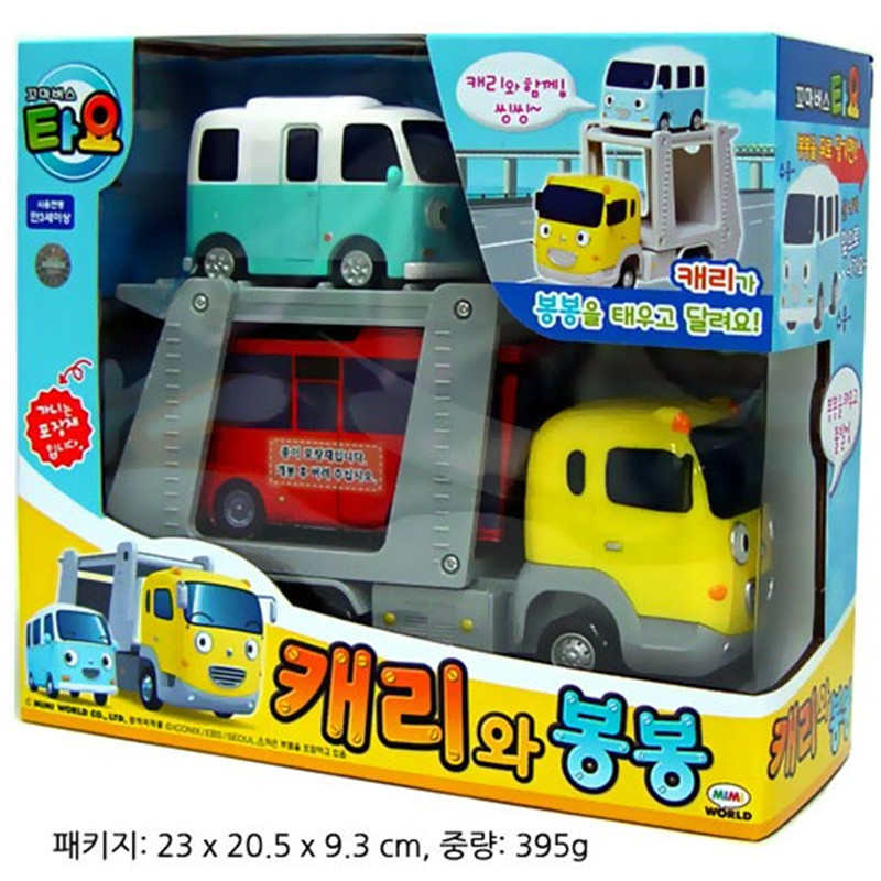 Tayo the little bus trailer mini bus coche set oyuncak pull back model car tayo tayo bus kids toys brinquedos menino(China (Mainland))
