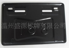 wholesale license plate frame