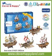 2014 new fashion intelligent toy ship Model series 3d jigsaw puzzle(China (Mainland))
