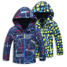 Spring and Autumn Children Outerwear Sporty Kids Clothes Double-deck Waterproof Windproof Boys Jackets For 4-12T 2 Colors