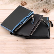 1pcs 2015 fashion men wallets Faux Leather Bifold Wallet ID credit Card holder Coin Purse Pockets Clutch with zipper Wallets
