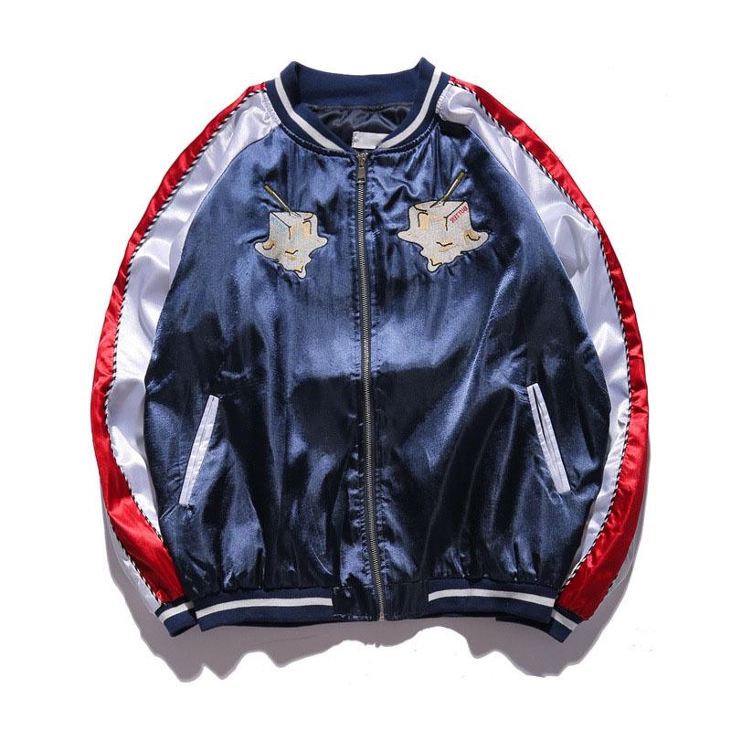 Aolamegs Men Women Japan Yokosuka Jacket Bread Milk Bird Embroidery Fashion Vintage Baseball Uniform Kanye West Bomber Jackets (9)