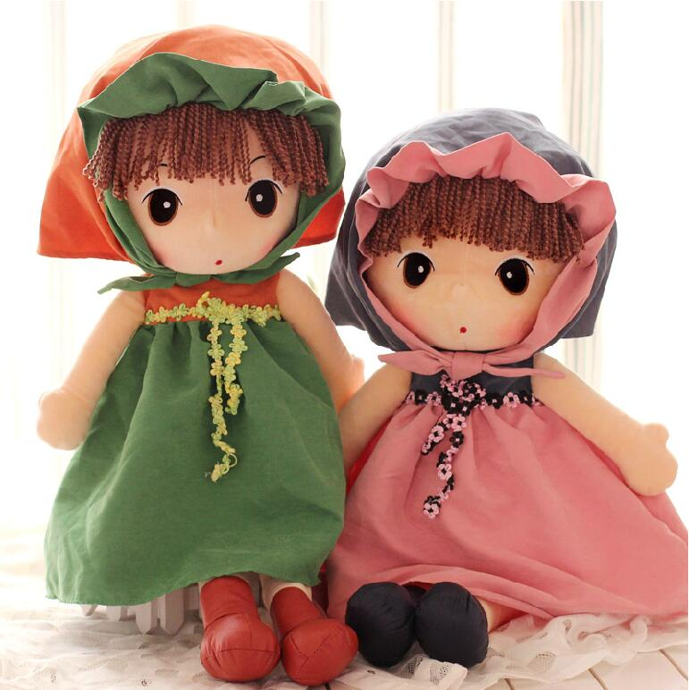 1pcs 470cm lovely cloth doll fairy girl Phyl cute doll baby stuffed plush toys creative birthday gift(China (Mainland))