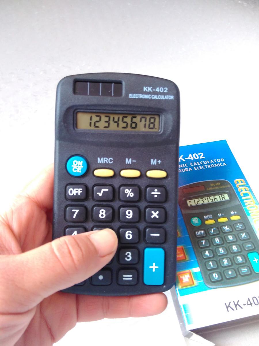 Electronic Calculator Black 8 Digit LED Solar Calculator Mini Calculating Tool Stationery Calculating Machine