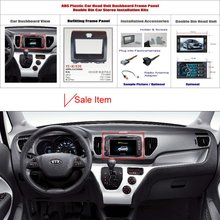 2 DIN ABS Plastic Frame Panel KIA Ray 2012 Aftermarket Radio Stereo DVD Player GPS Navigation Installation - ACP Store store