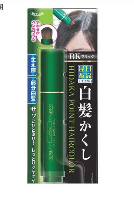 Япония оригинальные быстро краска для волос черный цвет волос пера тип волос ручка ...