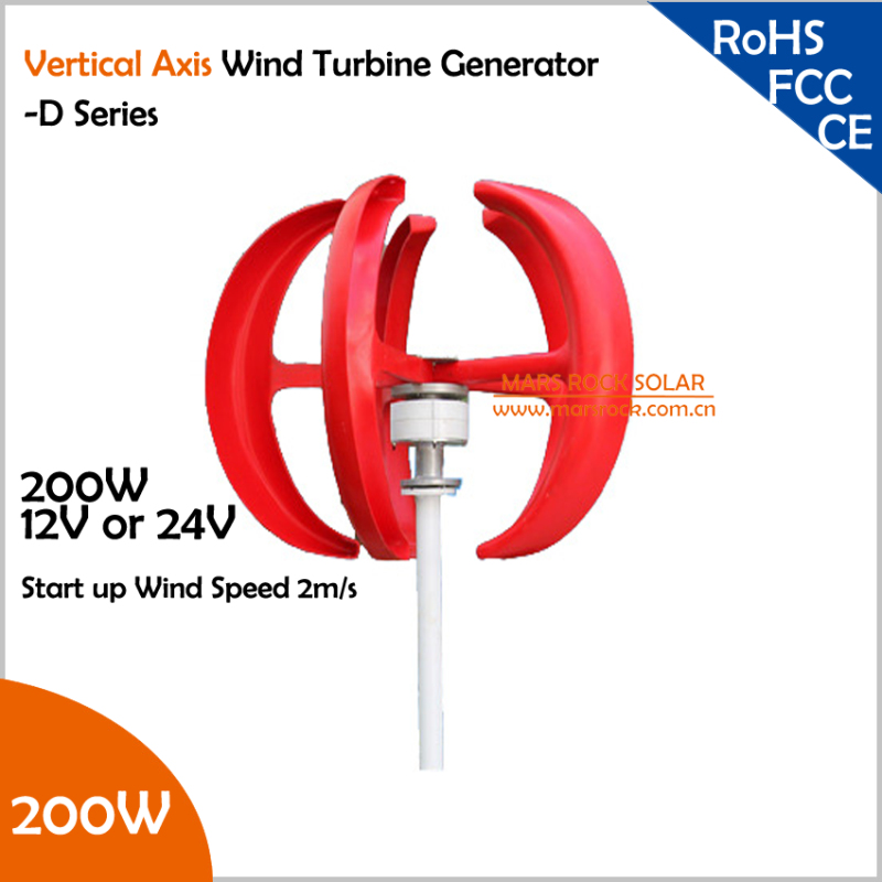 Vertical Axis Wind Turbine Generator VAWT 200W 12/24V D Series Light and Portable Wind Generator Strong and Quiet(China (Mainland))