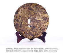 Free shipping Chinese Yunnan Yibang Puer Tea healthy green food superfine big round cake raw black