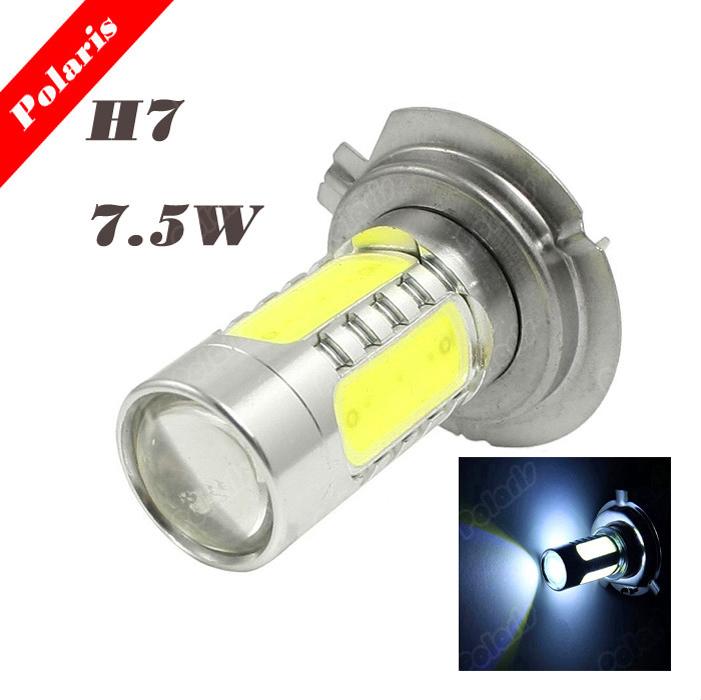 2pcs H7 led High Power 7.5W 5LED Pure White Fog Head Tail Driving Car Light Bulb Lamp DC 12V H7 7.5W(China (Mainland))