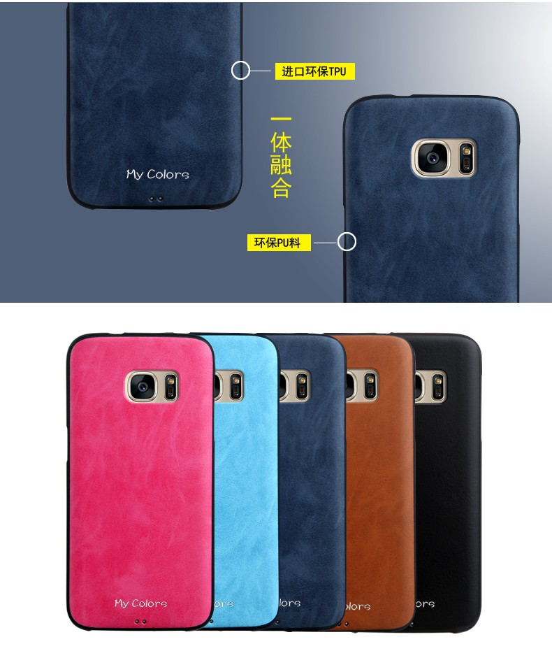 For Samsung S7 Edge Case Slim TPU + PU Leather Back Cover Case For Samsung Galaxy S7 G930 G930F G930FD S7 Edge G935 G935F G935FD