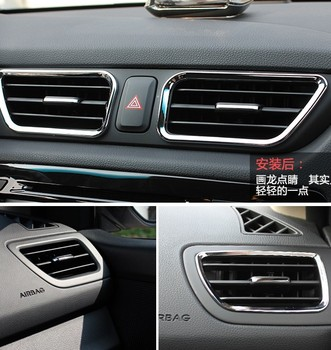 4PCS For Kia 2012 RIO K2 2011 2012 2013 ABS Chrome trim air conditioning outlet cover interior decoration ring sticker