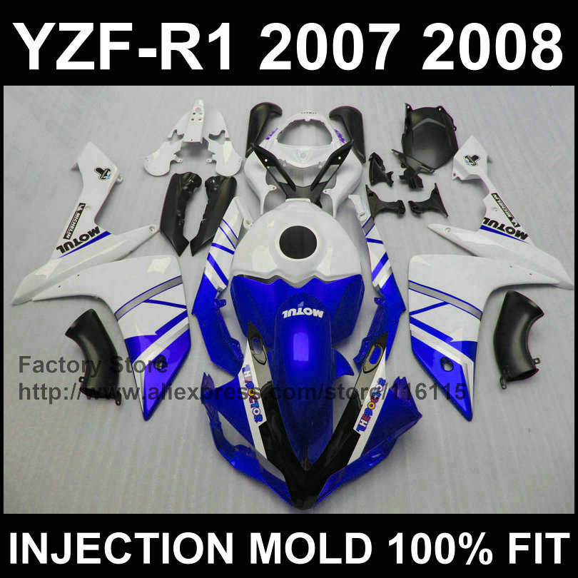 High quality DIY motorcycle injection mold ABS fairings parts for YAMAHA YZF R1 2007 2008 YZFR1 07 08 blue white fairing kits(China (Mainland))