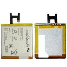 New Original Cell Phone Battery For Sony Xperia Z L36H Lt36h L36i SO-02E C6603 C6602 Free Shipping(China (Mainland))
