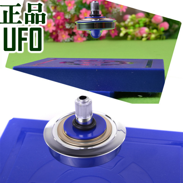 Free Shipping High Quality Spinning Top Magnetic Levitation Beyblade Creative Children Toys Magic UFO Birthday Gift For Kids(China (Mainland))