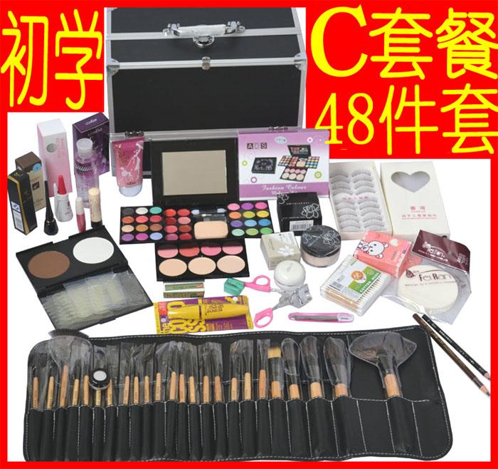 Cosmetici Make up Set