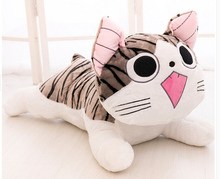 Kids Toys Gift For Boys Girls Japan Anime Figure Cheese Cat Plush Stuffed Toy Doll Pillow Cushion 20cm Free Shipping(China (Mainland))