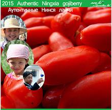 2015FreeShipping Herbal Tea Goji Berries Men Sex Suplementos fitness Goji Berry Feminine Slimming Burn fat Face