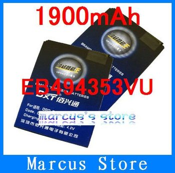 1900mAh EB494353VU Battery Use for Samsung i5510/S5070/S5330/S5570 Galaxy Mini/S5750E/S7230E/i559  without retial package