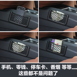 Car accessories auto supplies car net glove bag storage net storage box storage tools(China (Mainland))