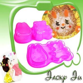 Free Shipping New DIY Bento Onigiri Sushi Rice Egg Moulding Animal Shaper Mold Maker Cooker Tool