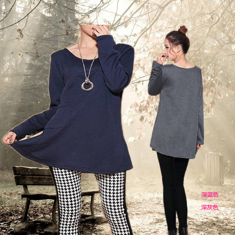 Plus Size for Fat People 2015 Fashion New Women's Winter ...
